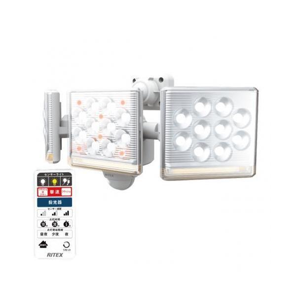 センサーライト musashi ムサシ ライテックス 12W×3灯 フリーアーム式LEDセンサーライト リモコン付 LED-AC3045