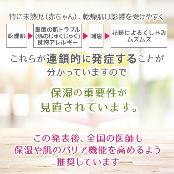 【公式】日本でただひとつ!赤ちゃんの肌トラブルにはコレ!1本で保湿&保護。バリア・スキンケア『ファムズベビー / Fam's Baby』|famsbaby-official|10