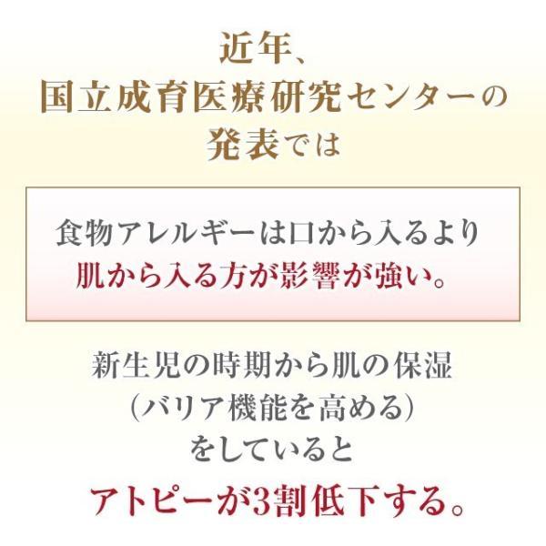 【公式】日本でただひとつ!赤ちゃんの肌トラブルにはコレ!1本で保湿&保護。バリア・スキンケア『ファムズベビー / Fam's Baby』|famsbaby-official|15