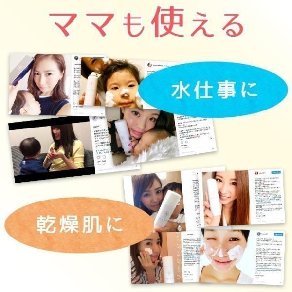 【公式】日本でただひとつ!赤ちゃんの肌トラブルにはコレ!1本で保湿&保護。バリア・スキンケア『ファムズベビー / Fam's Baby』|famsbaby-official|17