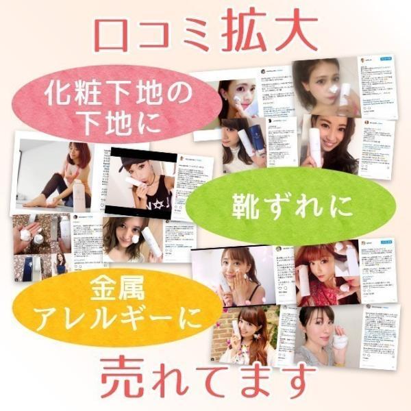 【公式】日本でただひとつ!赤ちゃんの肌トラブルにはコレ!1本で保湿&保護。バリア・スキンケア『ファムズベビー / Fam's Baby』|famsbaby-official|18