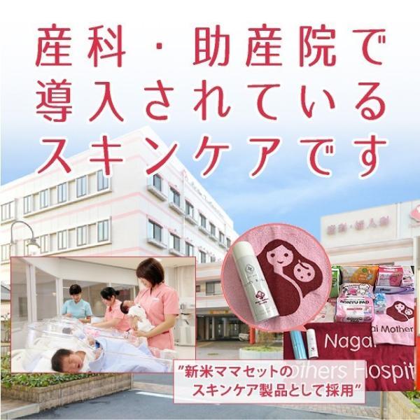 【公式】日本でただひとつ!赤ちゃんの肌トラブルにはコレ!1本で保湿&保護。バリア・スキンケア『ファムズベビー / Fam's Baby』|famsbaby-official|02