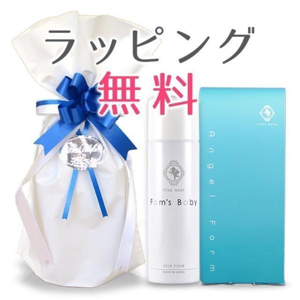 【公式】日本でただひとつ!赤ちゃんの肌トラブルにはコレ!1本で保湿&保護。バリア・スキンケア『ファムズベビー / Fam's Baby』|famsbaby-official|19