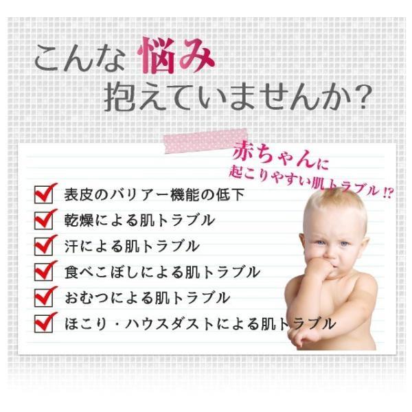 【公式】日本でただひとつ!赤ちゃんの肌トラブルにはコレ!1本で保湿&保護。バリア・スキンケア『ファムズベビー / Fam's Baby』|famsbaby-official|03
