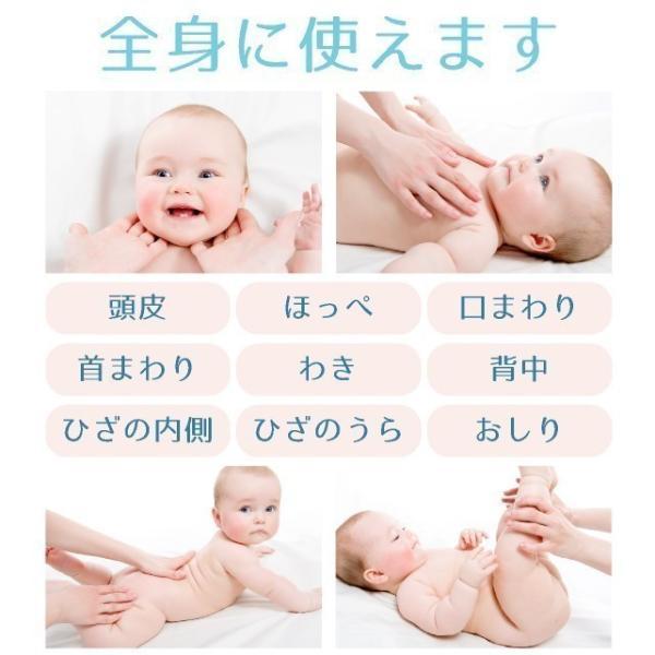 【公式】日本でただひとつ!赤ちゃんの肌トラブルにはコレ!1本で保湿&保護。バリア・スキンケア『ファムズベビー / Fam's Baby』|famsbaby-official|05