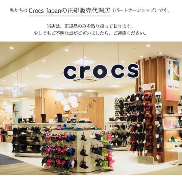 クロックス crocs メンズ レディース  クロックバンド2.0 スライド crocband2.0 slide 204108|famshoe|09