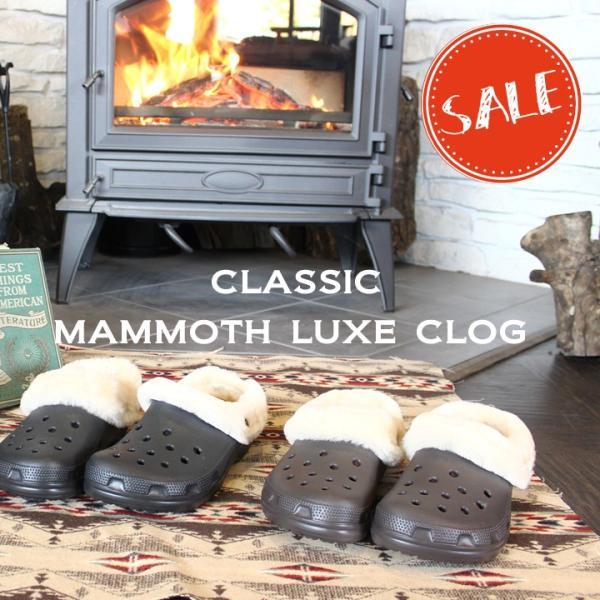 クロックス crocs メンズ レディース  クラシック マンモス ラックス クロッグ classic mammoth luxe clog ボア|famshoe
