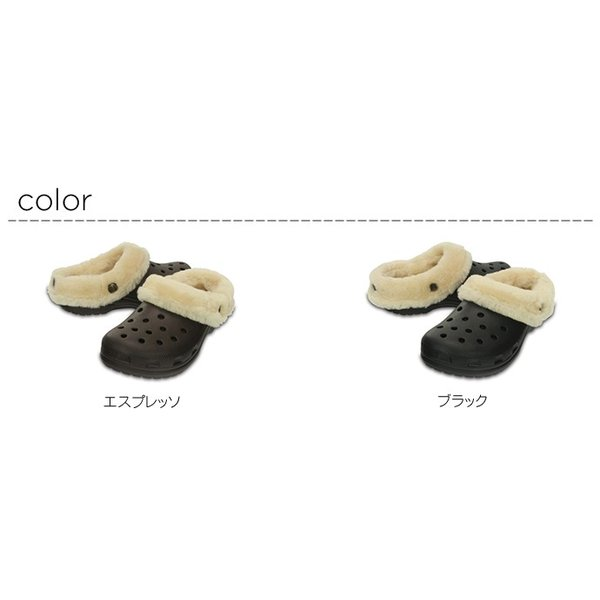 クロックス crocs メンズ レディース  クラシック マンモス ラックス クロッグ classic mammoth luxe clog ボア|famshoe|02