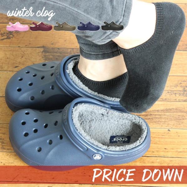 クロックス crocs メンズ レディース クロックス ウィンター クロッグ crocs winter clog 203766 ボア|famshoe