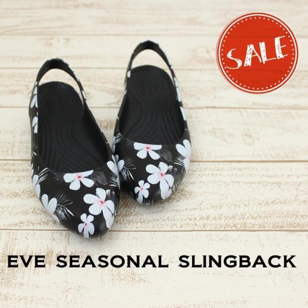 クロックス crocs レディース イヴ シーズナル スリングバック ウィメン eve seasonal slingback w