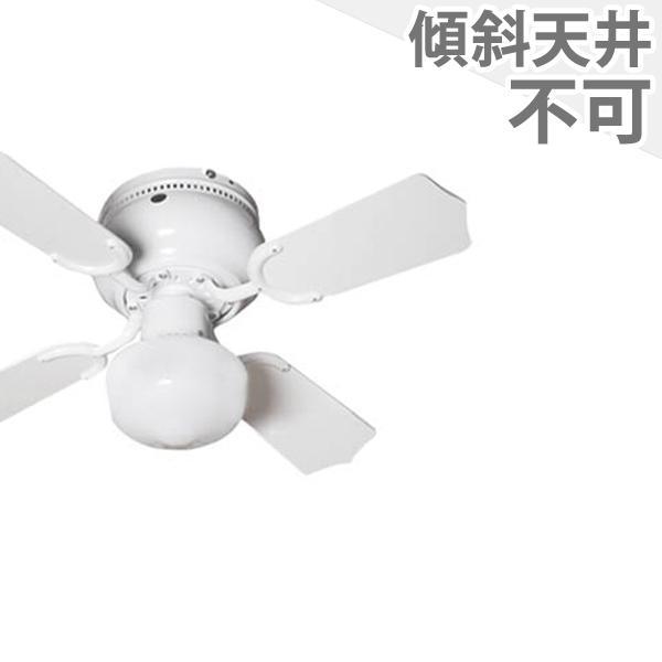 HERMOSA(ハモサ)『ラグナシーリングファン 30インチ CF30-001』