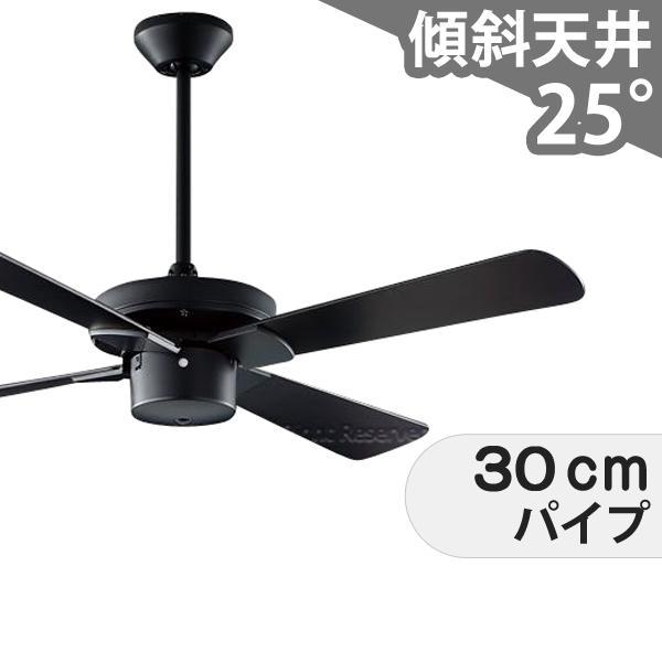 長期保証 吹き抜け 傾斜天井 コイズミ シーリングファン KBC-199