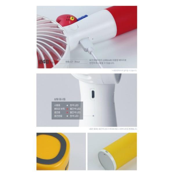 防弾少年団 公式 BT21 (BT21LED扇風機)【7種類選択別】|fani2015|06