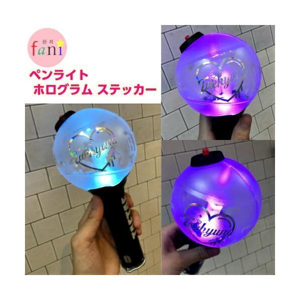 BTS 防弾少年団 (三日月ver.) ペンライトステッカー【メール便可】|fani2015