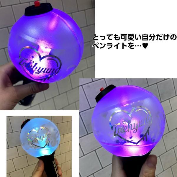 BTS 防弾少年団 (三日月ver.) ペンライトステッカー【メール便可】|fani2015|04
