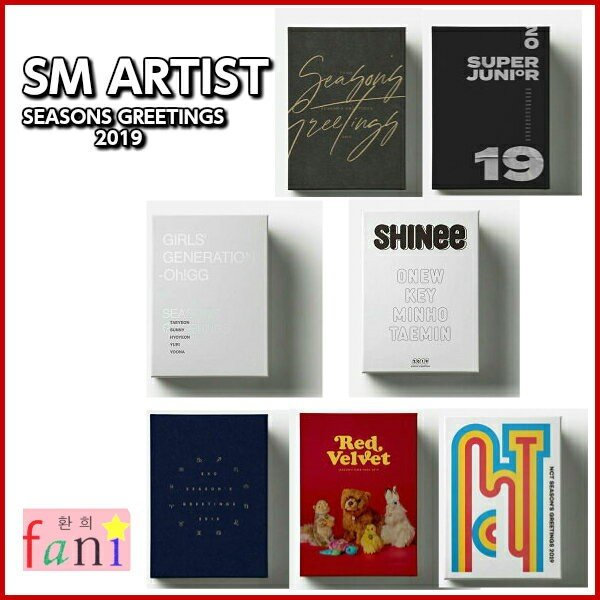 SM ARTIST SEASON'S GREETINGS 2019 TVXQ 東方神起 SUPERJUNIOR SHINee EXO SNSD RedVelvet NCT アーティスト選択 2019 seasons greeting シーグリ smtown|fani2015