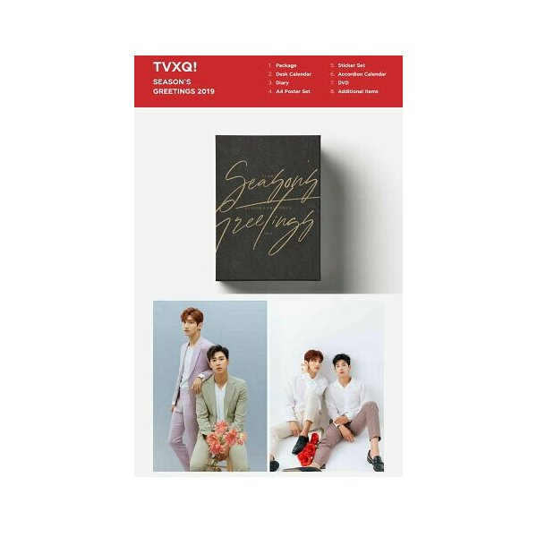 SM ARTIST SEASON'S GREETINGS 2019 TVXQ 東方神起 SUPERJUNIOR SHINee EXO SNSD RedVelvet NCT アーティスト選択 2019 seasons greeting シーグリ smtown|fani2015|02