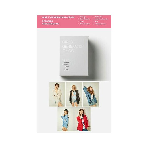 SM ARTIST SEASON'S GREETINGS 2019 TVXQ 東方神起 SUPERJUNIOR SHINee EXO SNSD RedVelvet NCT アーティスト選択 2019 seasons greeting シーグリ smtown|fani2015|04