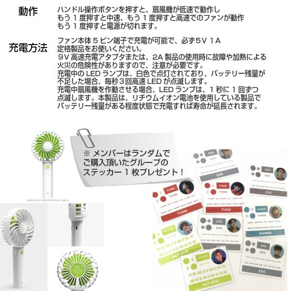SM ARTIST OFFICIAL HANDY FAN  [SM TOWN] 公式グッズ OFFICIAL MD【4種類から選択別】|fani2015|02