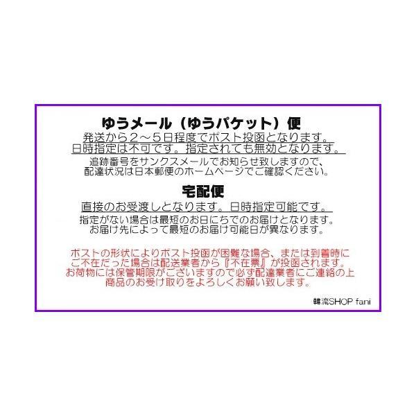 [メール便可]SEVENTEEN(セブンティ-ン)TRADINGCARD【2019 SEVENTEEN in CARATLAND OFFICIAL GOODS】3rd FAN MEETING 公式グッズ|fani2015|04
