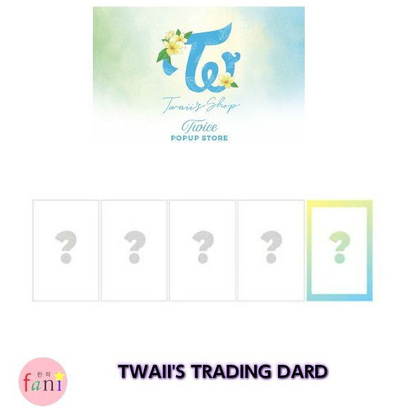 TWAII'S TRADING CARD [Twaii's Shop IN SEOUL GOODS] 公式グッズ|fani2015