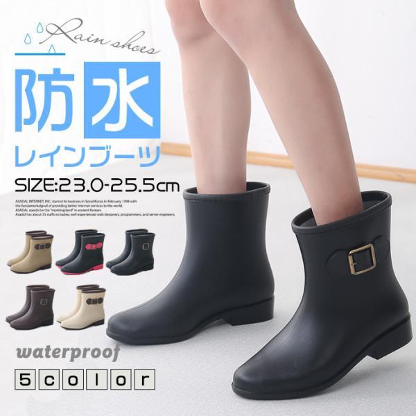 大人のサイドゴアショートレインブーツ長靴ショートブーツレインシューズレディースメンズ雨雨具防水サイドゴアブーツ撥水ローヒール雪