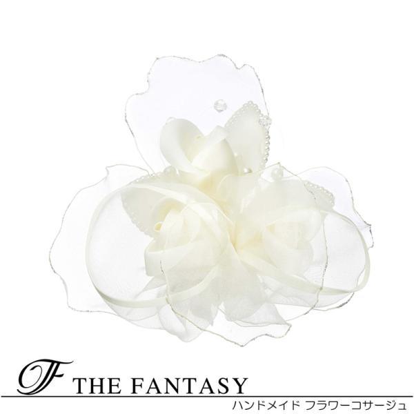 コサージュ  入学式 フォーマル コサージュ 入園式 花 オーガンジー コサージュ 胡蝶蘭 結婚式 fh8001we