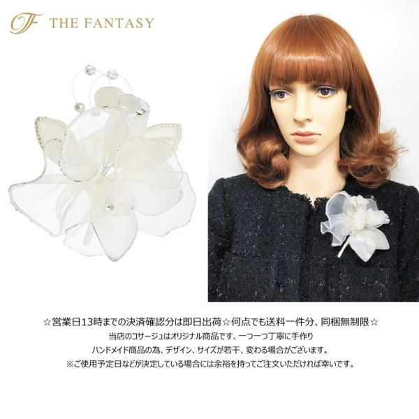 コサージュ  入学式 フォーマル コサージュ 入園式 花 オーガンジー コサージュ 結婚式 fh9002we