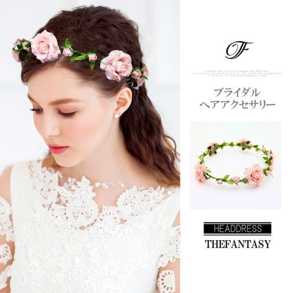 花かんむり 花冠 バラ 花かんむり ベービピンク ヘッドドレス ハワイアン ウエディング  ドレス花冠 fhkan069dpk