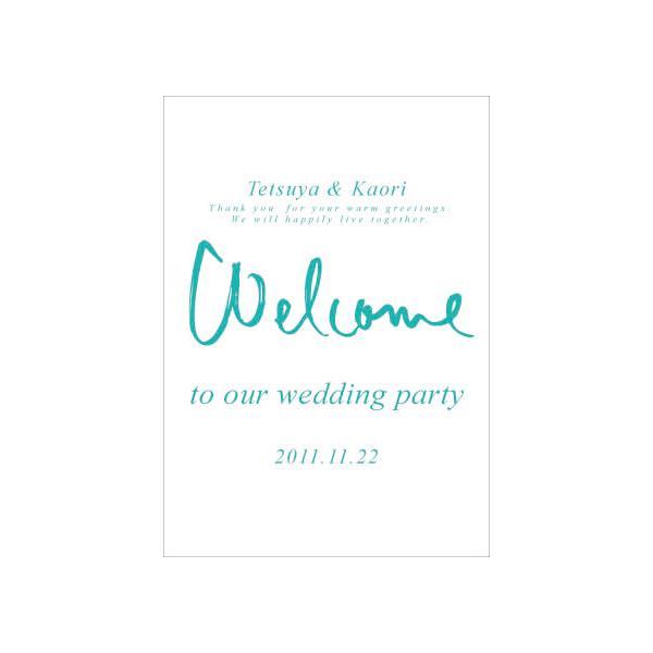 結婚式 ウェルカムボード / ウェルカムボード手作り用 デザインペーパー「デザインAタイプ」/ 手作り ペーパー 二次会 パーティー