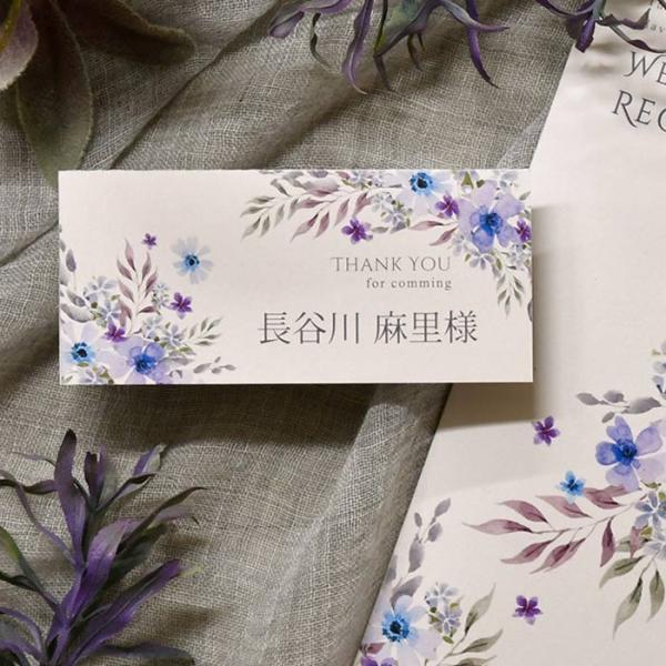 結婚式 席札 / 「カルムフラワー」(入力・印刷込)/ 完成品