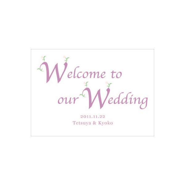 結婚式 ウェルカムボード / ウェルカムボード手作り用 デザインペーパー「デザインJタイプ」/ 手作り ペーパー 二次会 パーティー