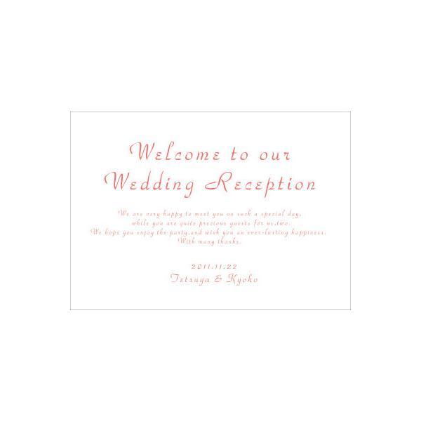 結婚式 ウェルカムボード / ウェルカムボード手作り用 デザインペーパー「デザインPタイプ」/ 手作り ペーパー 二次会 パーティー