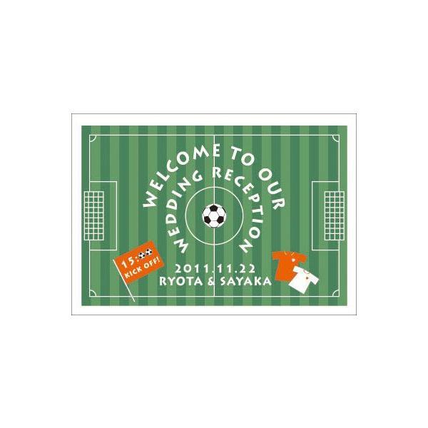ウェルカムボード手作り用デザインペーパー サッカー(A2/オレンジ&白)