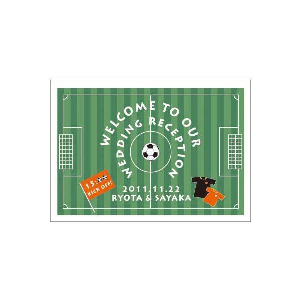 ウェルカムボード手作り用デザインペーパー サッカー(A2/ブラック&オレンジ)