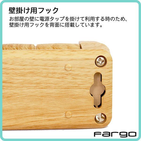 SUMMER SALE 7/19 13:59マデ おしゃれ 延長コード インテリア 電源タップ AC6個口 3.4A USB 2ポート プラグ 1.8m 2.8m PT601BEWD|fargo-creative|11