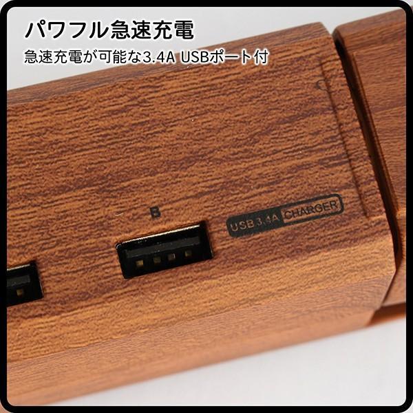 SUMMER SALE 7/19 13:59マデ おしゃれ 延長コード インテリア 電源タップ AC6個口 3.4A USB 2ポート プラグ 1.8m 2.8m PT601BEWD|fargo-creative|16
