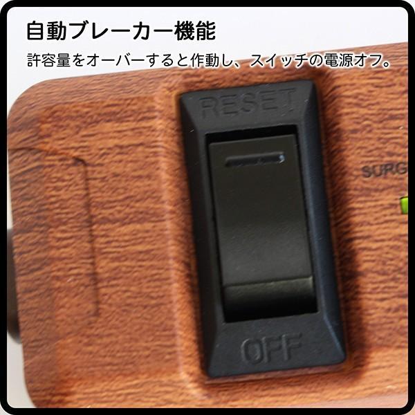 SUMMER SALE 7/19 13:59マデ おしゃれ 延長コード インテリア 電源タップ AC6個口 3.4A USB 2ポート プラグ 1.8m 2.8m PT601BEWD|fargo-creative|17
