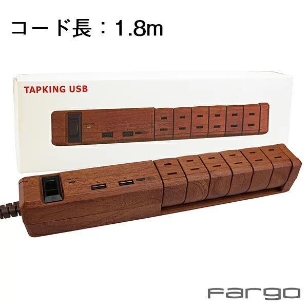 SUMMER SALE 7/19 13:59マデ おしゃれ 延長コード インテリア 電源タップ AC6個口 3.4A USB 2ポート プラグ 1.8m 2.8m PT601BEWD|fargo-creative|04