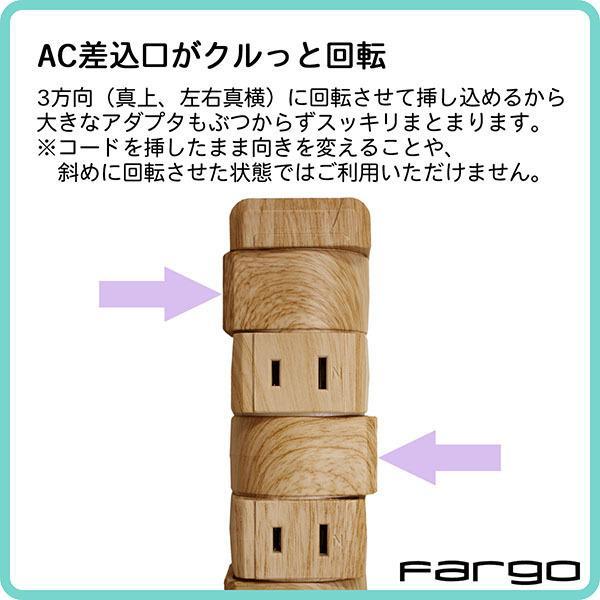 SUMMER SALE 7/19 13:59マデ おしゃれ 延長コード インテリア 電源タップ AC6個口 3.4A USB 2ポート プラグ 1.8m 2.8m PT601BEWD|fargo-creative|06