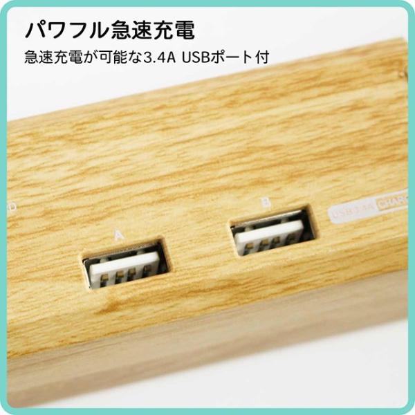SUMMER SALE 7/19 13:59マデ おしゃれ 延長コード インテリア 電源タップ AC6個口 3.4A USB 2ポート プラグ 1.8m 2.8m PT601BEWD|fargo-creative|08