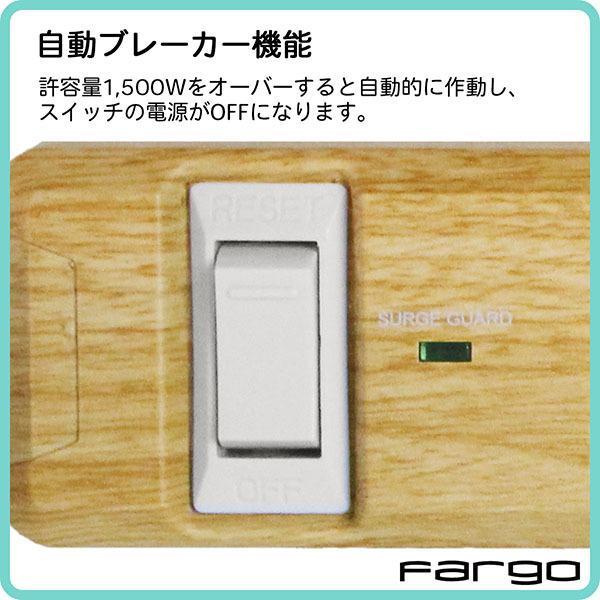 SUMMER SALE 7/19 13:59マデ おしゃれ 延長コード インテリア 電源タップ AC6個口 3.4A USB 2ポート プラグ 1.8m 2.8m PT601BEWD|fargo-creative|10