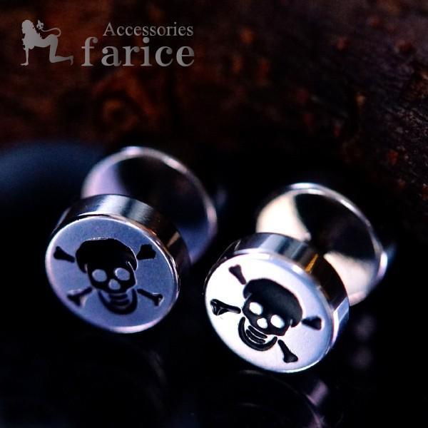 パイレーツスカル&2ボーン(海賊旗髑髏&2本の骨) ダンベル型スクリューキャッチデザイン メンズ ステンレス スタッドピアス