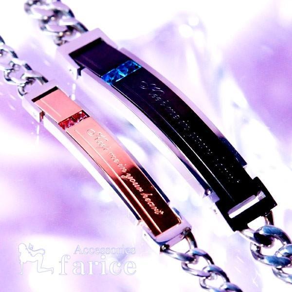 「あなたの心にいさせて」文字刻印 ブルーorピンクストーン装飾 ウェイブラインプレート ステンレス ペアブレスレット「ブラックorピンクゴールド」