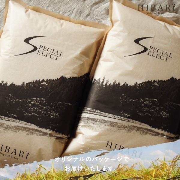 コシヒカリ 5kg 米 お米 玄米 平成30年産 送料無料 新潟県産 タイムセール スペシャルセレクト|farmex|05