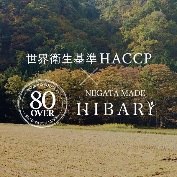 コシヒカリ 5kg 米 お米 玄米 平成30年産 送料無料 新潟県産 タイムセール スペシャルセレクト|farmex|10
