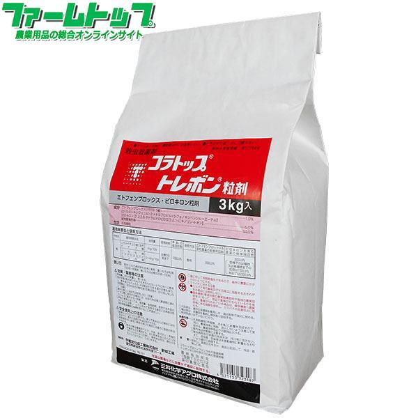 水稲用殺虫・殺菌剤コラトップトレボン粒剤 3kg