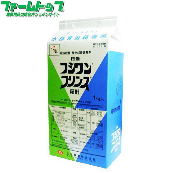 育苗箱用殺虫・殺菌剤フジワンプリンス箱粒剤 1kg