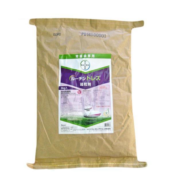 育苗箱用殺虫・殺菌剤ルーチントレス箱粒剤 9kg 在庫3個