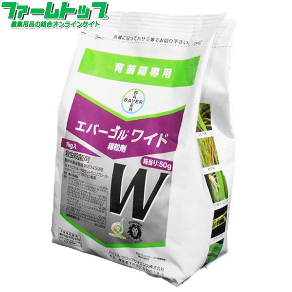 育苗箱用殺虫・殺菌剤エバーゴルワイド箱粒剤 1kg